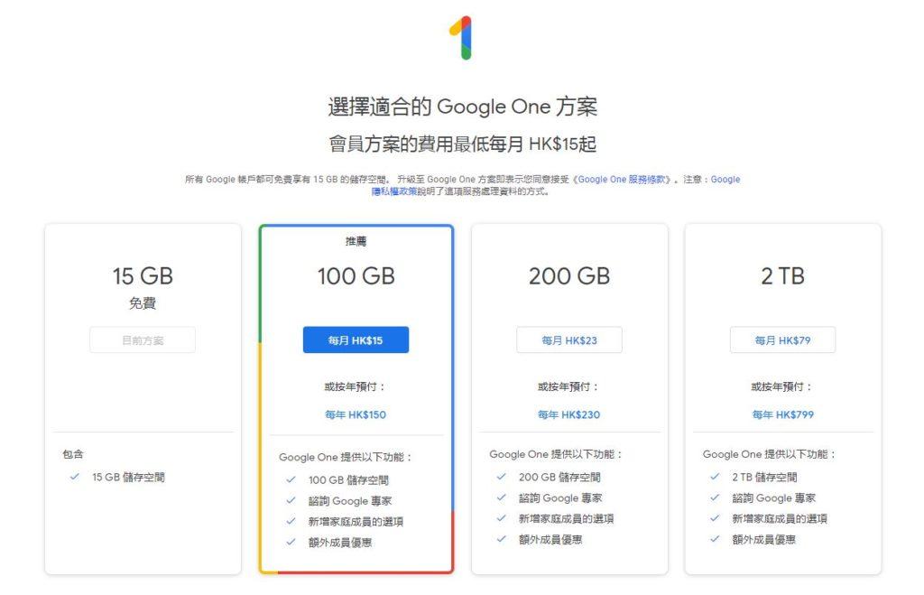 google one 01
